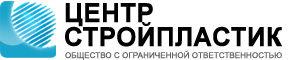 Интернет магазин ЦентрСтройПластик